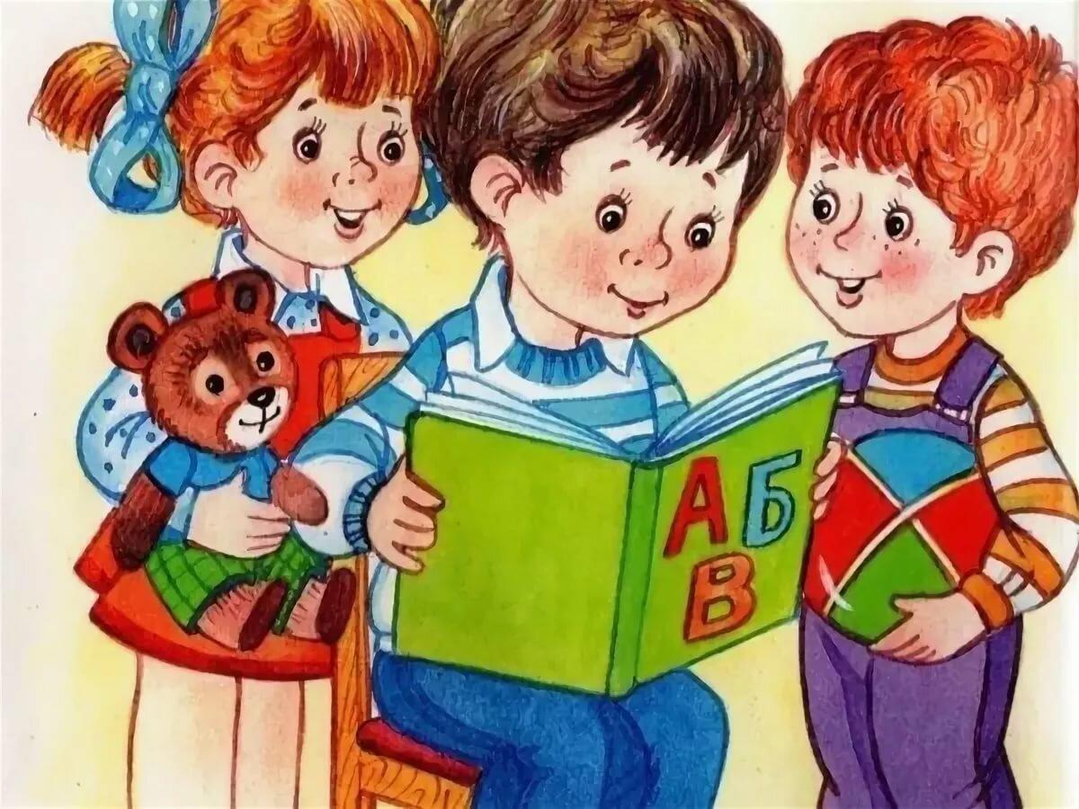 Неделя детской книги картинка