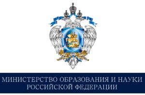 ministerstvo-obrazovanie-i-nauki