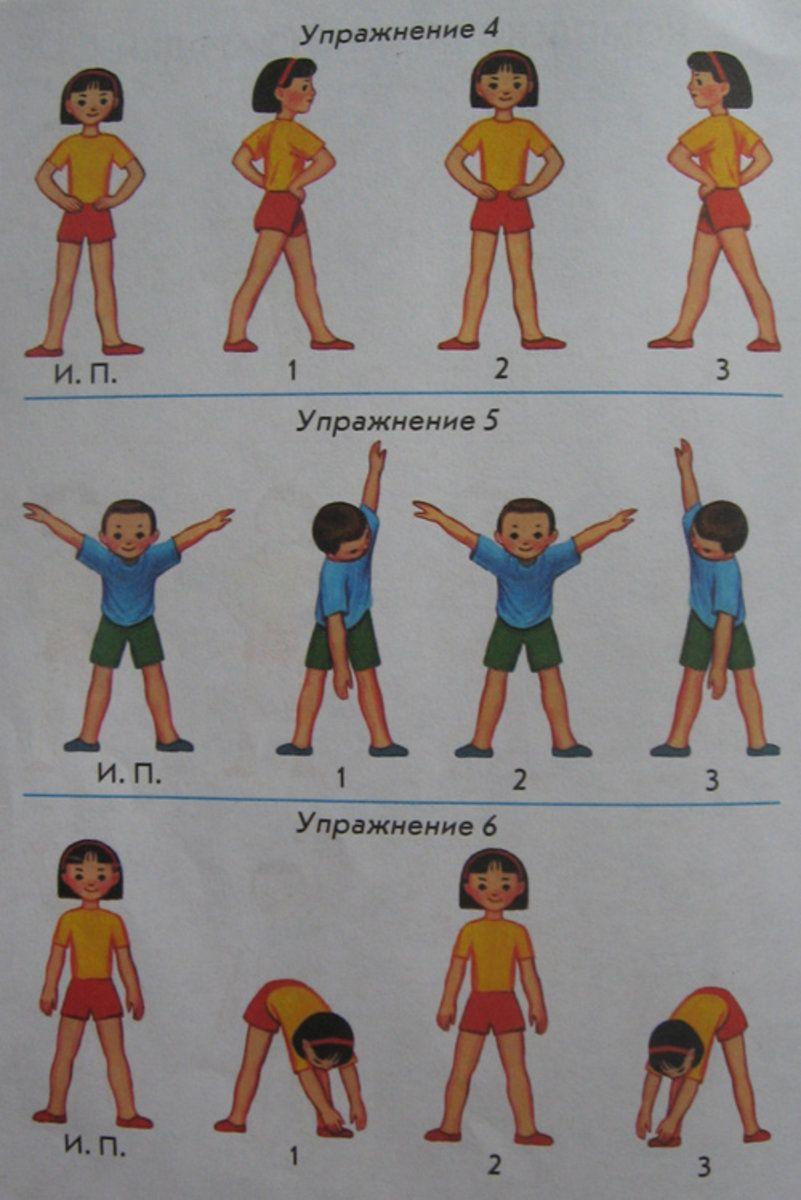нем упражнения в картинках для малышей нужен местный, или