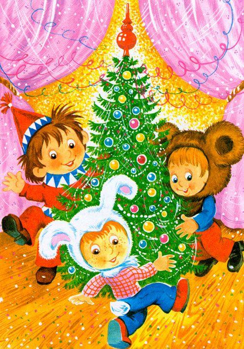 Картинки, картинка праздники в детском саду