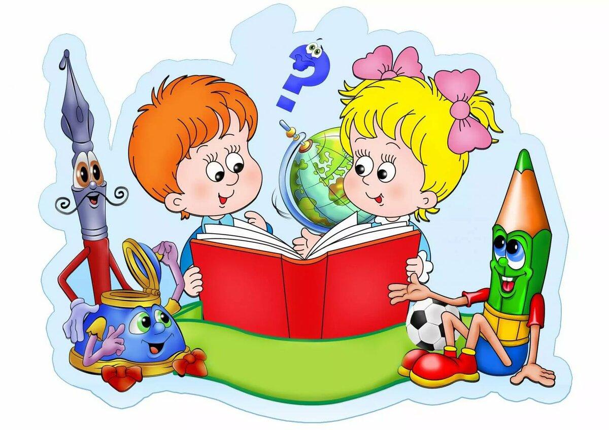 Картинки для оформления на сайт детского сада