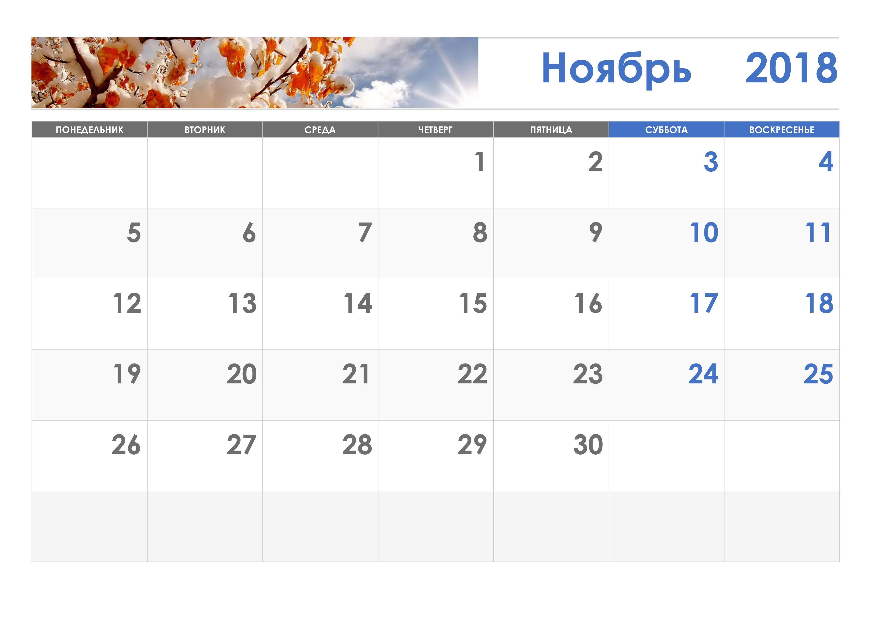 Модные болеро 12 августа  табель учёта рабочего времени имеет такие законные унифицированные формы по постановлению госкомстата россии:.