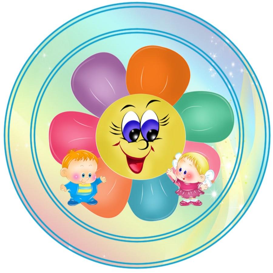Картинка баннер для детского сада семицветик