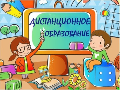 МБДОУ г. Иркутска детский сад №43, Rused - Единая сеть образовательных учреждений.