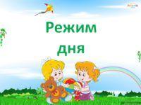 vernye-druzya-2