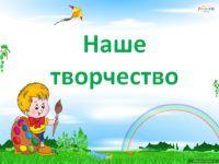 vernye-druzya-3