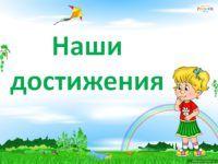 vernye-druzya-4