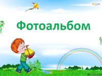 vernye-druzya-5