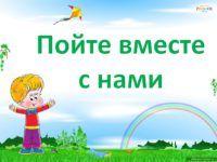 vernye-druzya-6