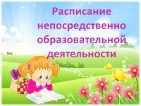 pochemuchki-zastavki-2