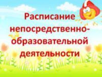 solnyshko-ssylki-1