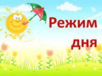 solnyshko-ssylki-2