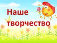 solnyshko-ssylki-3