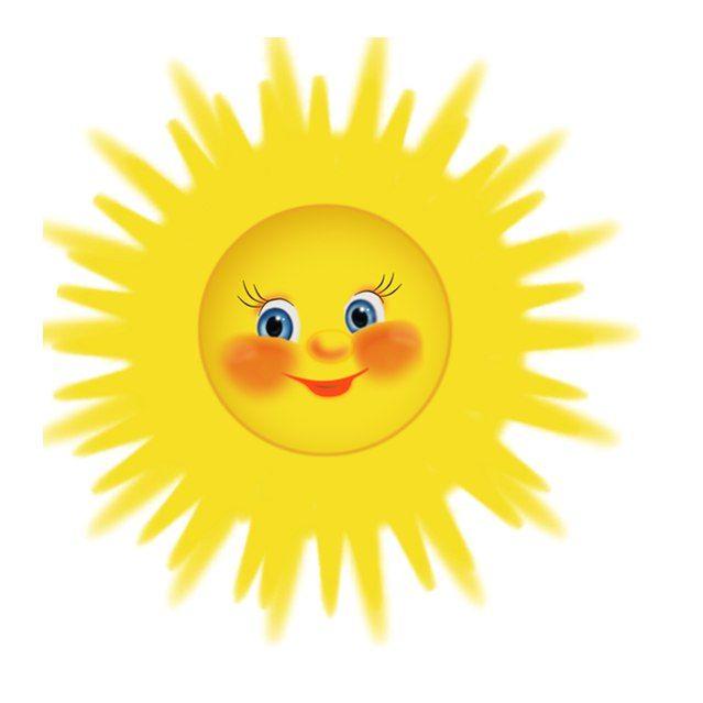 Живые доброе, картинка солнышка веселого для детей