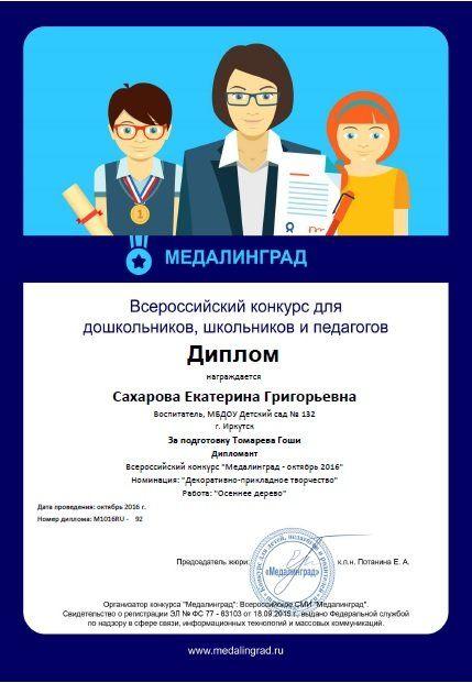 Договор на участие в творческом конкурсе
