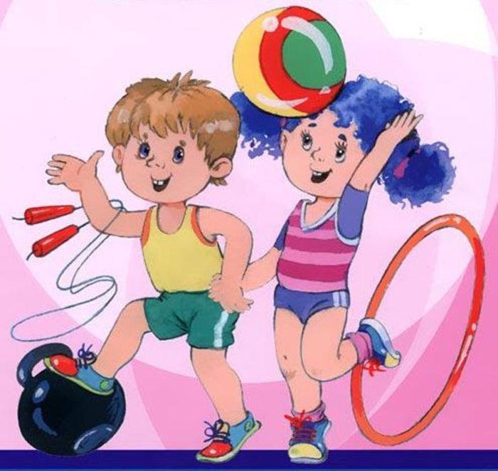 Уроки физкультуры картинки для детей
